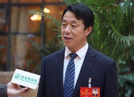 微视频:政协商洛市第四届委员会第五次会议开幕