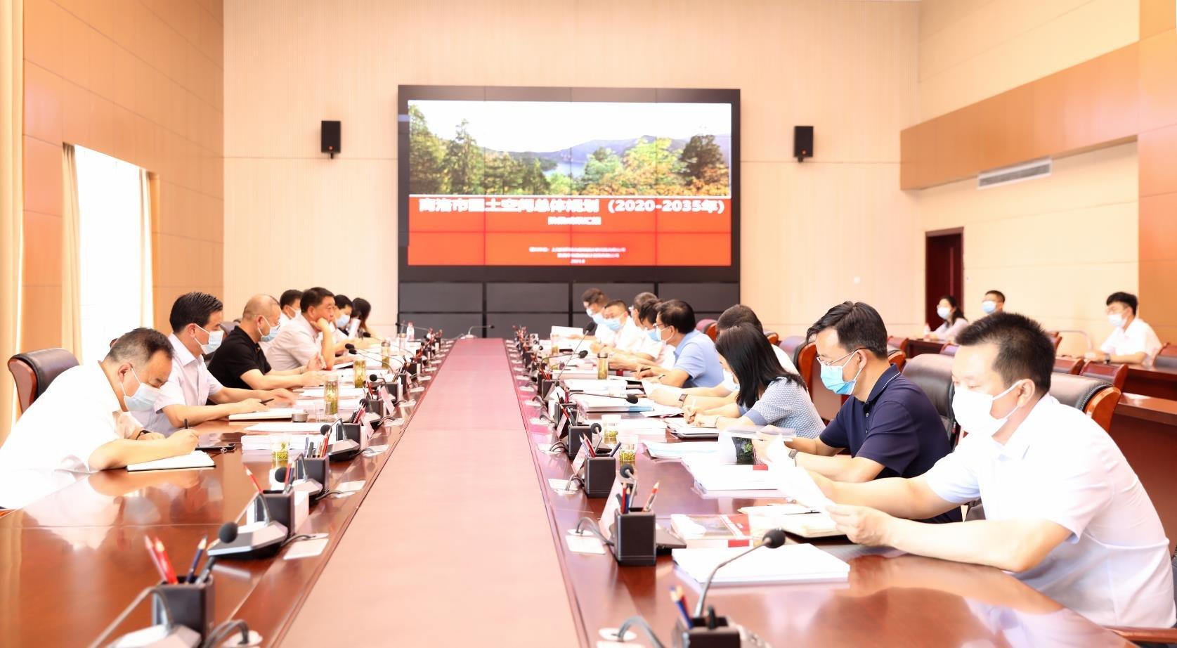 商洛市政府召开中心城区有关规划设计汇报会